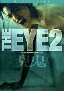 """The Eye 2"" US DVD Cover"