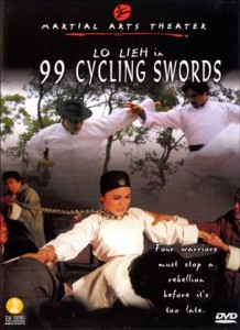"""99 Cycling Swords"" American DVD Cover"
