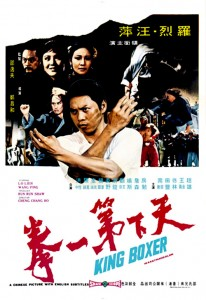 """King Boxer"" Chinese Theatrical Poster"