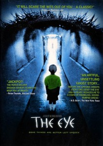 """The Eye"" US DVD Cover"