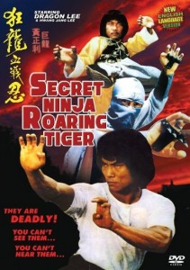 """Secret Ninja Roaring Tiger"" US DVD Cover"