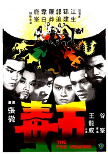 """The Five Deadly Venoms"" Chinese Theatrical Poster"