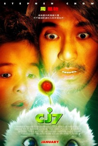 """CJ7"" Japanese Theatrical Poster"