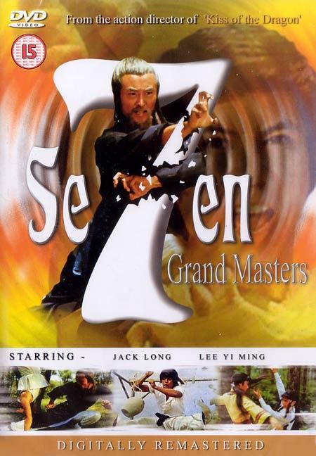 7 Grand Masters (1978) DVDrip