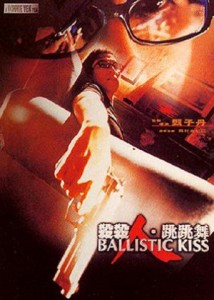 """Ballistic Kiss"" Chinese Theatrical Poster"