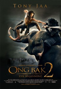 """Ong-Bak 2"" US Theatrical Poster"
