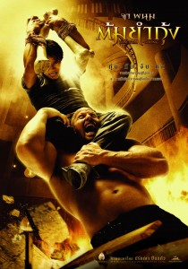 cityonfire com | Action Asian Cinema Reviews, Film News and Blu-ray