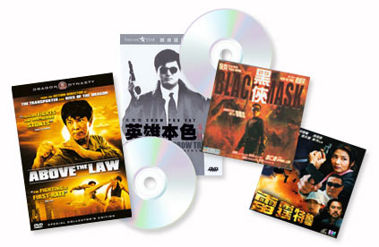 Video Laser Disc DVD