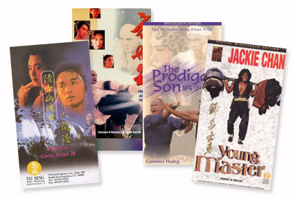 Video VHS Tai Seng Young Master Prodigal Son