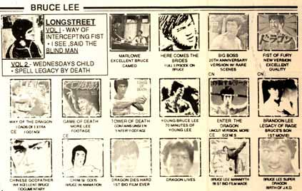 Dragon video advertisement bruce lee