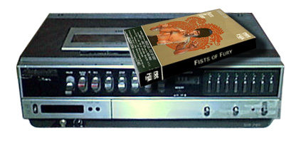 Video VCR Bruce Lee Box