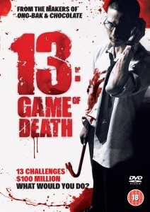 """""""13: Game of Death"""" UK DVD Cover"""