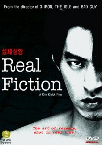 """""""Real Fiction"""" American DVD Cover"""