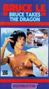 """Bruce Takes the Dragon"" US VHS Cover"