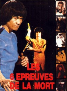 """Enter the Game of Death"" French VHS Cover"