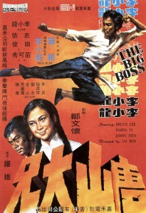 """The Big Boss"" Chinese Theatrical Poster"