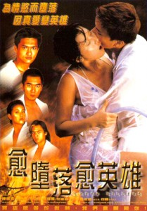 """Cheap Killers"" Chinese Theatrical Poster"