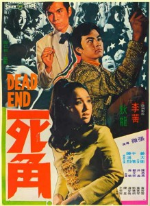 """Dead End"" Chinese Theatrical Poster"