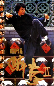 """Drunken Master II"" Chinese Theatrical Poster"