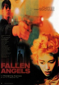 """Fallen Angels"" German Theatrical Poster"