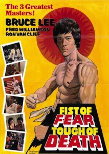 """Fist of Fear, Touch of Death"" US Theatrical Poster"