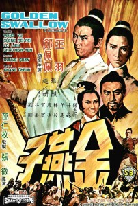 """Golden Swallow"" Chinese Theatrical Poster"