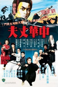 """Heroes of the East"" Chinese Theatrical Poster"