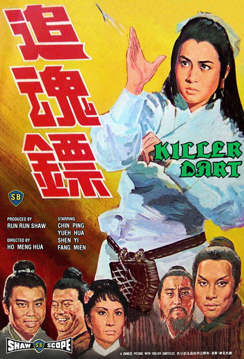 Vitali Kok : Killer Darts (1968) Review  cityonfirecom  Action Asian Cinema