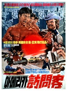 """""""Bruce Lee Fights Back from the Grave"""" Korean Theatrical Poster"""
