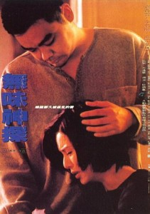 """""""Loving You"""" Chinese Theatrical Poster"""