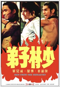 """Men from the Monastery"" Chinese Theatrical Poster"