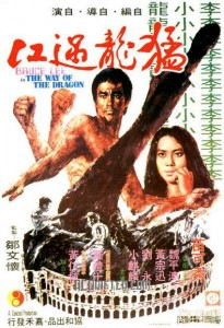 """Way of the Dragon"" Chinese Theatrical Poster"