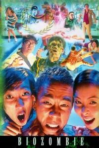 """""""Bio-Zombie"""" American DVD Cover"""
