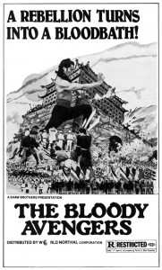 """Bloody Avengers"" American Theatrical Poster"