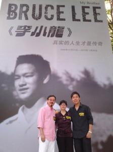 "Robert Lee, Phoebe Lee (Bruce's sister) and guest promoting the 2010 bio-film, ""Bruce Lee, My Brother"""