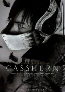 """Casshern"" Japanese Theatrical Poster"