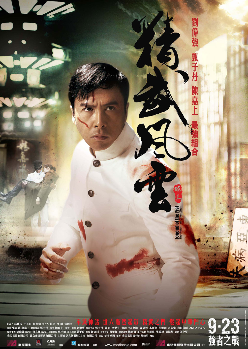 Legend of the Fist: The Return of Chen Zhen (2010) Review ...