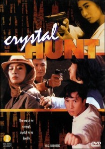 """Crystal Hunt"" American DVD Cover"