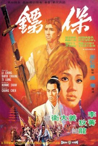 """""""Have Sword, Will Travel"""" Chinese Theatrical Poster"""