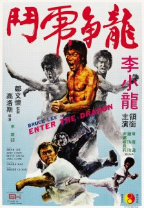 """Enter the Dragon"" Chinese Theatrical Poster"