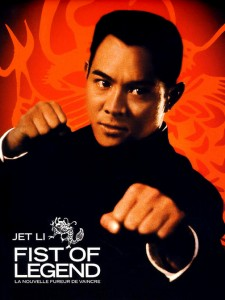 """Fist of Legend"" French DVD Cover"