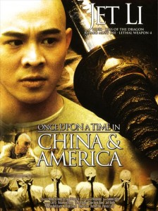 """""""Once Upon a Time in China and America"""" International Theatrical Poster"""