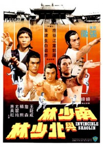 """Invincible Shaolin"" Chinese Theatrical Poster"