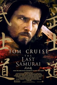 """The Last Samurai"" American Theatrical Poster"