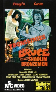 """""""Bruce and the Shaolin Bronzemen"""" Finnish VHS Cover"""