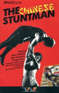 """The Chinese Stuntman"" VHS Cover"