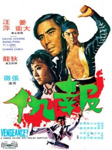 """Vengeance"" Chinese Theatrical Poster"
