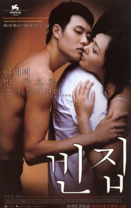 """3-Iron"" Korean Theatrical Poster"