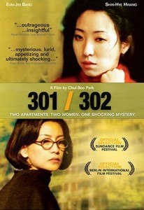 """301 302"" US DVD Cover"