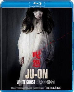 Ju-On Black/White DVD/Blu-ray (Well Go USA)